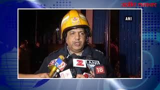 video : मुंबई : निर्माणाधीन इमारत में आग लगने से 6 की मौत,11 घायल
