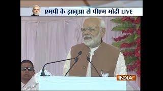 Madhya Pradesh Assembly Polls 2018: PM Modi addresses rally in Jhabua - INDIATV