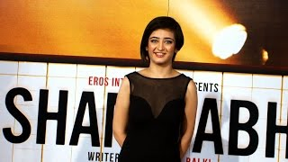 Don't compare me with my parents: Akshara Haasan - IANSINDIA