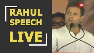 Madhya Pradesh elections 2018: Congress chief Rahul Gandhi addresses public rally in  Madhya Pradesh - ZEENEWS