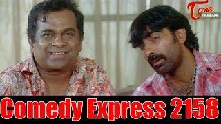 Comedy Express 2158 | Back to Back | Latest Telugu Comedy Scenes | #TeluguOne - TELUGUONE