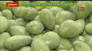 Mango Farmers Facing Problems with Brokers & Market Price in Jagtial Mango Market Yard | Raithe Raju - CVRNEWSOFFICIAL