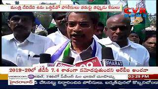 YCP Leader Vasantha Krishna Prasad Protest At Mylavaram Police Station Over illegal Cases | CVR News - CVRNEWSOFFICIAL