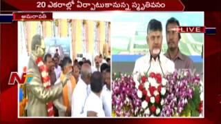 Chandrababu Speech @ Dr.BR Ambedkar Memorial Foundation Stone Laying Ceremony || NTV - NTVTELUGUHD