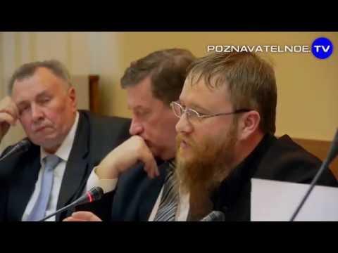 Валерий Коровин: Действующая конституция – инструмент либеральной диктатуры 11.12.2018