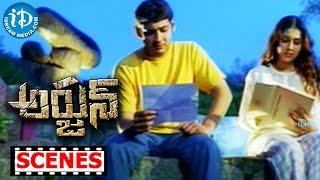 Arjun Movie Scenes - Keerthi Reddy Reveals About Her Love Affair to Mahesh Babu | Shriya Saran - IDREAMMOVIES