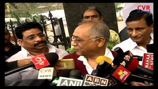 Kishore Chandra Dev Announced to Join in TDP | To Meet Chandrababu Naidu | CVR NEWS - CVRNEWSOFFICIAL