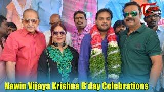 Nawin Vijaya Krishna Birthday Celebrations || Krishna, Vijaya Nirmala, Naresh - TELUGUONE