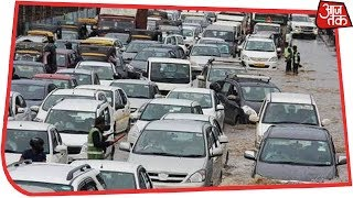 Heavy Rains Lash Delhi-NCR, Brings Traffic To A Standstill - AAJTAKTV