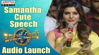 Samantha Cute Speech At Balakrishnudu Movie Audio Launch Live    Nara Rohit, Regina Cassandra - ADITYAMUSIC