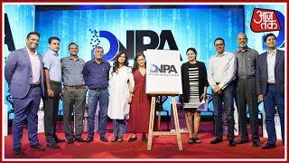 फेक न्यूज से मुकाबले के लिए 10 मीडिया दिग्गजों ने मिलकर किया DNPA का गठन - AAJTAKTV