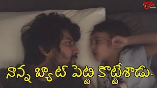 Natural Star Nani Cute Conversation with his Son | TeluguOne | Celebrity family videos - TELUGUONE