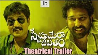 Snehamera Jeevitham theatrical trailer - idlebrain.com - IDLEBRAINLIVE