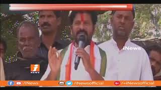 Congress Will Fulfill All Poll Promises | Revanth Reddy in Kodangal | iNews - INEWS