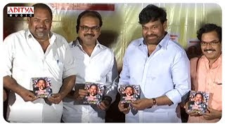 Marketlo Prajaswamyam Movie Audio Launch - ADITYAMUSIC