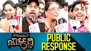 Gautamiputra Satakarni Public Talk | Public Response at Satakarni Theatres | Balakrishna, Shriya Sar - TELUGUONE