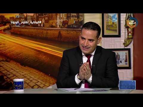 أين صنعاء | ارتفاع جنوني بأسعار الكمامات والمعقمات بصنعاء خوفا من كورونا.. الحلقة الكاملة (29 مارس)