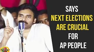 Pawan Kalyan Says The Next Elections are Crucial for the AP people | JanaSena News | Mango News - MANGONEWS