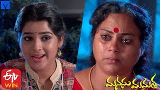 Manasu Mamata Serial Promo - 13th February 2020 - Manasu Mamata Telugu Serial - MALLEMALATV