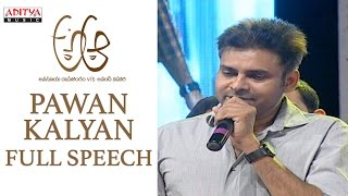 Pawan Kalyan Powerfull Speech at A Aa Audio Launch || Nithiin, Samantha, Trivikram - ADITYAMUSIC