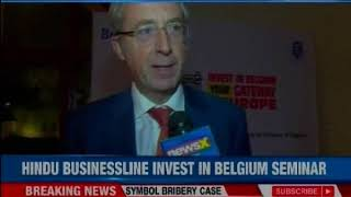 Hindu Business Line Summit in Belgium seminar; focus on enhancing business ties - NEWSXLIVE