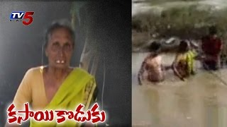 Cruel Son Pushed his Mother into Canal : TV5 News - TV5NEWSCHANNEL
