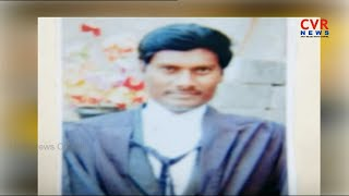 2 Dies, After Attack On Lawyer | Scooty Hits Tree | Krishna district | CVR News - CVRNEWSOFFICIAL