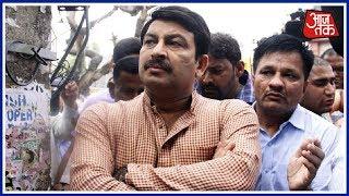 FIR Registered Against BJP Delhi Chief Manoj Tiwari For Breaking Lock Of Sealed House - AAJTAKTV