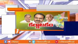 Debate On Karnataka Assembly Election Results and Govt Formation | Part-1 | iNews - INEWS