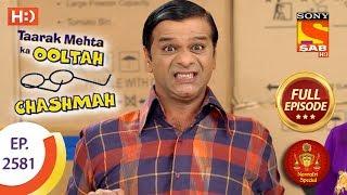 Taarak Mehta Ka Ooltah Chashmah - Ep 2581 - Full Episode - 20th October, 2018 | Navratri Special - SABTV