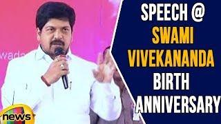 TDP Minister Kollu Ravindra Speech at Swami Vivekananda Birth Aniniversary | Mango News - MANGONEWS