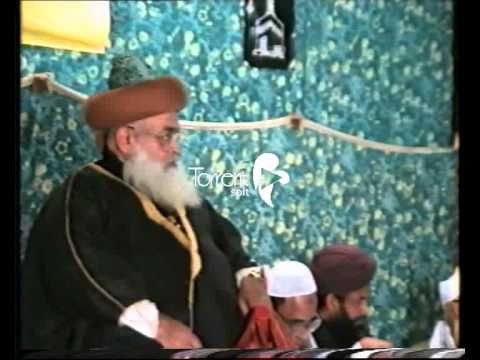 Darul Ulum Naeemia (3.10) - Sheikh ul Hadith Allama Ghulam Rasul Saeedi