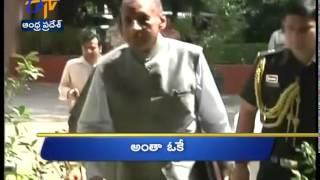 15th: Ghantaraavam 3 PM Heads ANDHRA - ETV2INDIA