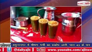 video : यमुनानगर में भीषण गर्मी का प्रकोप जारी, पारा 43 के पार