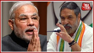Congress' Anand Sharma Asks PM Modi To Apologise For Pakistan Comment - AAJTAKTV