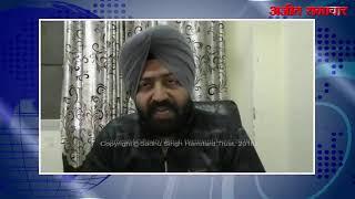 video : लुधियाना में स्वाइन फ्लू ने दी दस्तक