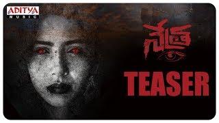 Nethra Teaser || Latha Sangaraju, Kedhar Senkhar || Hussain || Raj Kiran - ADITYAMUSIC