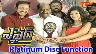 Affair Movie Platinum Disc Function   Prasanthi, Geethanjali - TELUGUONE