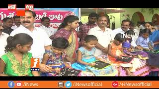 TRS Leaders Negligence On Badi Bata Program In Warangal? | Loguttu | iNews - INEWS
