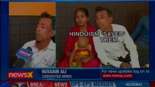 Kolkata: 13 members of Muslim family converted to Hinduism on foundation day rally of Hindu Samhati - NEWSXLIVE