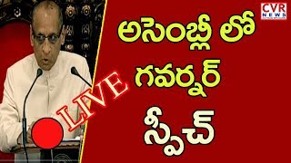 Telangana Governor Narasimhan Full Speech In Telangana Assembly | TS Assembly 2019 | CVR NEWS - CVRNEWSOFFICIAL