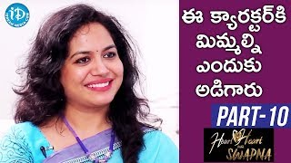 Singer Sunitha Exclusive Interview Part #10 || Heart To Heart With Swapna - IDREAMMOVIES