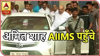 ABP News LIVE | Atal Bihari Vajpayee's condition continues to be critical | PM Modi reaches AIIMS - ABPNEWSTV
