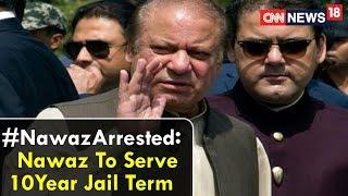 #NawazArrested: Nawaz To Serve 10 Year Jail Term | Epicentre | CNN News18 - IBNLIVE