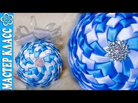 Новогодний шар из лент своими руками