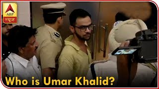 Umar Khalid Attacked in Delhi. Who is He? | ABP News - ABPNEWSTV