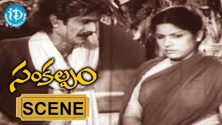 Sankalpam Movie Scenes - Suguna Helps Relangi || NTR || Ramana Reddy || Nageshwar Rao - IDREAMMOVIES