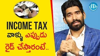 In What Circumstances Does Income Tax Officials Conduct Raid ? - Anurag Chowdhary | iDream Movies - IDREAMMOVIES
