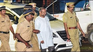 Bishop Franco Mulakkal taken to Kottayam police club; will be produced in court later - NEWSXLIVE