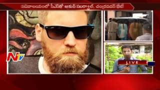 Drugs Supply to MNCs || SIT Arrest Key Accused in #Drugs Case || NTV - NTVTELUGUHD